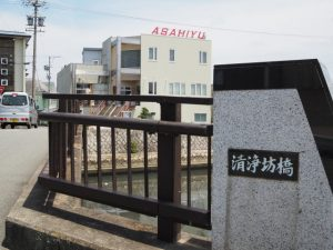清浄坊橋(勢田川)