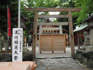 [七月十五日 清川稲荷大祭]の祭典看板(今社)