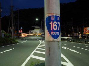 安楽島大橋北交差点付近からの赤崎神社方向