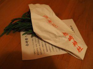 赤崎神社で授与していただいた御神杉