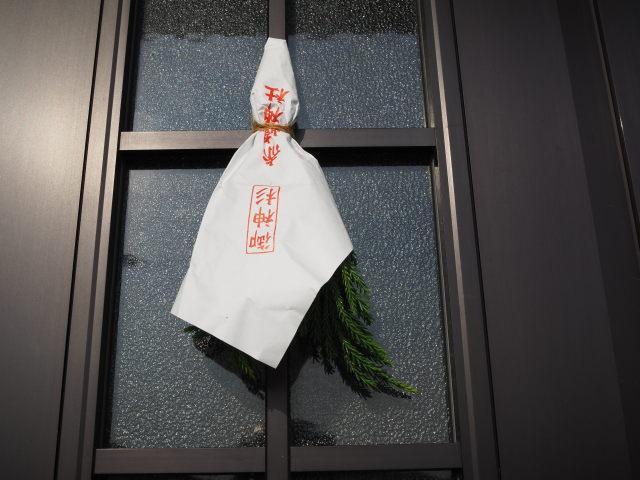 一年間 掛けられる御神杉(赤崎神社)