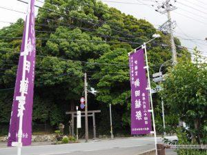 佐美長神社(伊雜宮所管社)付近の交差点