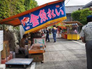 御田植祭当日の伊雑宮参道入口付近