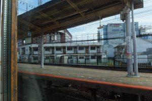 大和西大寺駅