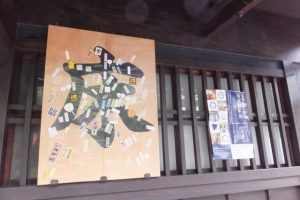仏光寺公園〜団栗橋(鴨川)付近