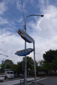 丸太町通り、川端通りの案内板
