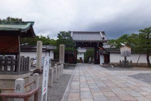 聖護院門跡(京都市左京区聖護院中町)