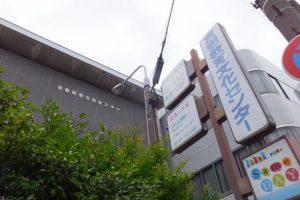 京都教育文化センター