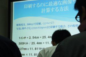 「デジタル情報記録技術者」講座(デジタル情報記録管理協会)