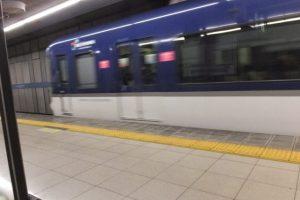 京阪電鉄 神宮丸太町駅