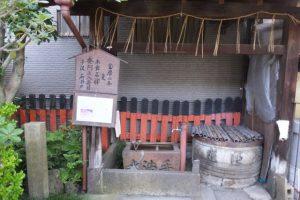 松明殿稲荷神社(京都市下京区稲荷町)
