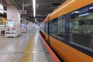 近鉄 京都駅