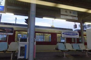 近鉄 名張駅