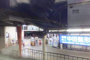 近鉄 松阪駅