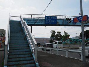 伊勢市御薗町長屋歩道橋(国道23号)