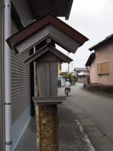 宇須乃野神社付近の札場