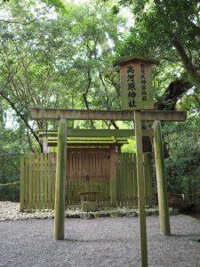 高河原神社(豊受大神宮 摂社)