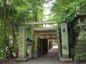 茜社(伊勢市豊川町)