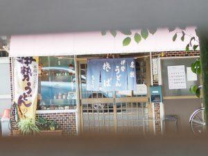 神様は伊勢うどんを食べたい?、箕曲中松原神社(伊勢市岩渕)
