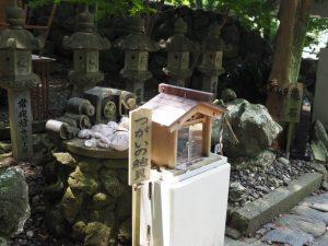 菅島神社(鳥羽市菅島町)