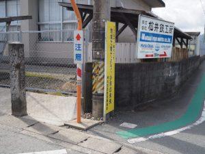 港中学校付近の道標