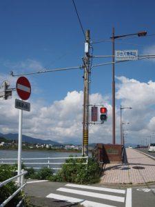 汐合大橋東詰(五十鈴川)
