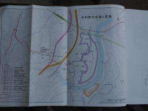 中村町の史跡と変遷の図