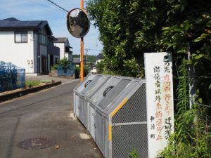 興玉の森(宇治山田神社)付近(伊勢市中村町)