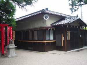 坂社の社務所(伊勢市八日市場町)