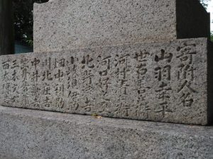 こちらの常夜燈にも刻された河村清兵衛の名、須原大社(伊勢市一之木)