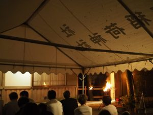 茜牛天神の仮殿遷座祭(伊勢市豊川町)