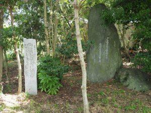 一権祢宜慶彦の歌碑(高城神社)