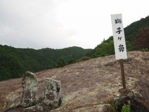 伊勢山上裏行場(飯福田寺)
