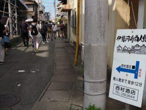 伊勢の町の歴史と文化 町歩き(宇治山田駅から河崎へ)