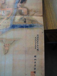 風日祈宮付近(宇治郷之図)