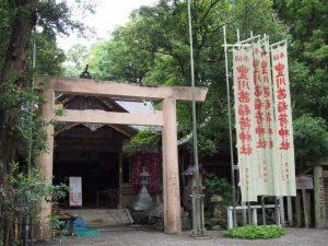 修繕が進められる豊川茜稲荷神社(伊勢市豊川町)