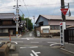 久世戸坂へ(伊勢市久世戸町)