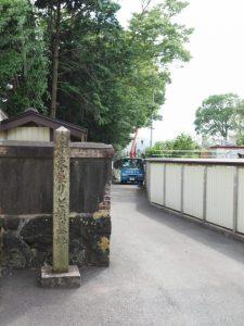 久世戸共同墓地