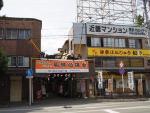 明倫商店街付近(近鉄宇治山田駅前)