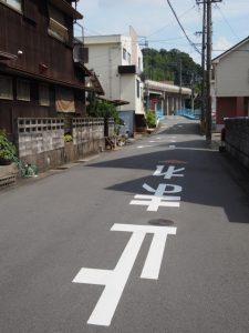 瀧浪橋(勢田川)へ