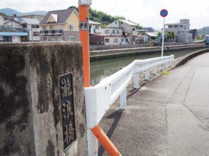 瀧浪橋(勢田川)