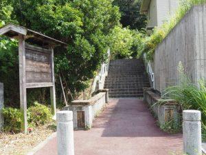 虎尾山への清渓橋跡(伊勢市尾上町)