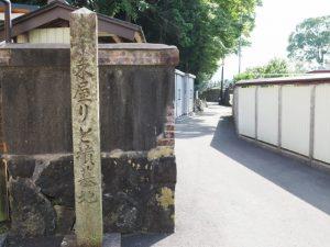 久世戸共同墓地(伊勢市久世戸町)