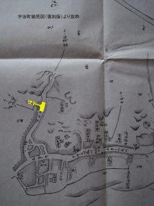 宇治町細見図(復刻版)よりの抜粋