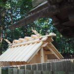 覆屋が取り外された鴨下神社(皇大神宮 末社)