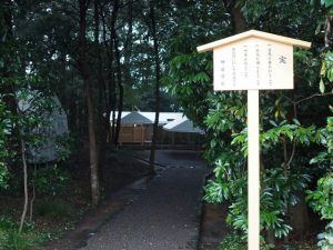 テントの雨儀廊が準備された鴨下神社(皇大神宮 末社)