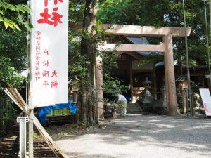 修繕が続けられる豊川茜稲荷神社(茜社)