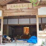 本殿内部も修繕、豊川茜稲荷神社(茜社)