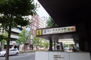 京都駅〜ハートピア京都(烏丸通)