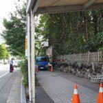 歩道側をさらに植栽剪定、須原大社(伊勢市一之木)